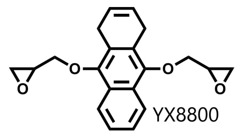 Mitsubishi Chemical jER YX8800 Molecular Structure