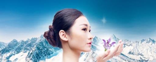 Alpaflor® Scutellaria Ao product card banner