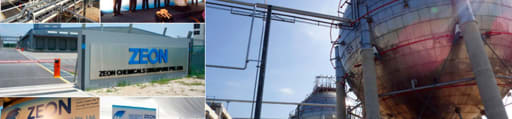 Nipol® Ir 2200 product card banner