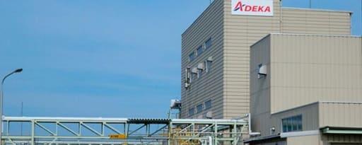 Adeka Corporation producer card banner